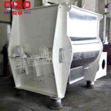 颜料混合机 奇卓WZL-1000无重力混合机 卧式搅拌机 厂家直销 定制加工