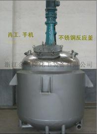 内外盘管热水加热反应釜