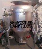 BQF系列25米风动装药器 井下用有搅拌装置机械式气动装药器