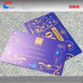 智能卡厂家,供应国产F08智能IC卡,复旦F08会员卡定制 VIP卡