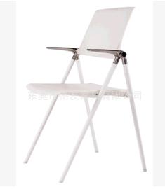 塑料折疊椅,高檔塑料洽談椅