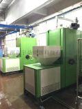 200公斤蒸汽量 宇益牌 免办证使用 适用于洗水厂