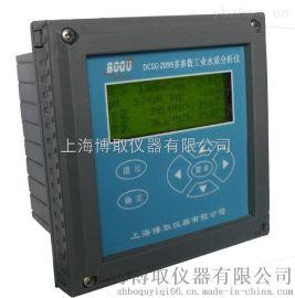 上海博取水质分析仪器在线多参数分析仪DCSG-2099生产厂家