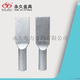 SY 400平方铝压缩型设备线夹 永久电力金具