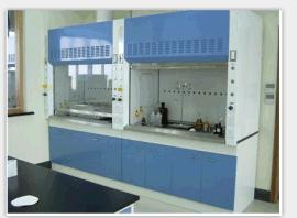 化验室通风柜、实验室通风橱
