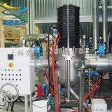 全自動強磁除鐵器 上海除鐵器廠家