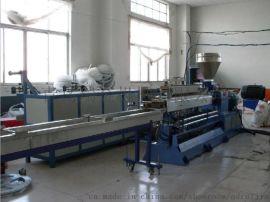 PE PP拉条造粒生产线-北方优质塑料造粒生产线