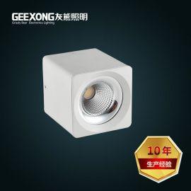 灰熊工厂直销方形LED明装筒灯吸顶式COB明装射灯7w12w15w20w30w36w