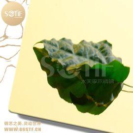 上海装饰公司用高要求的不锈钢钛金镜面板