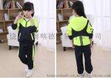小学生校服 儿童运动服两件套装  冬班服定制