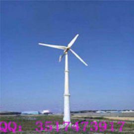 晟成低转速5千瓦离网风力发电机安装简单