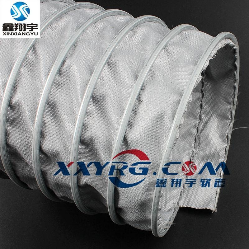 鑫翔宇XY-0408耐高溫夾布伸縮通風軟管,耐磨通風管