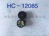 厂家直销HXD电磁式16欧姆3V直径12*8.5mm无源蜂鸣器 举报