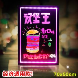 索彩VDK7050 LED电子手写荧光板供应led发光广告牌