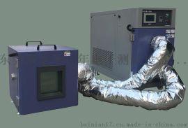 DW低温耐寒试验箱