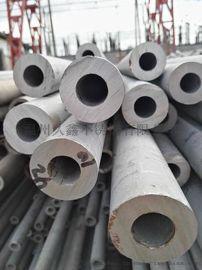 89*5.5不锈钢工业无缝管温州哪里厂家有现货