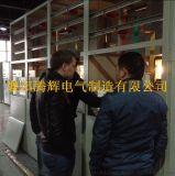 10KV高压变频器工作原理适用于各种工况
