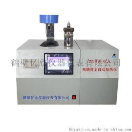 ZDHW-9LA快速煤炭热量计