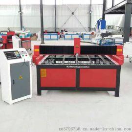 逆变数控等离子切割机 专用制造 1325价格