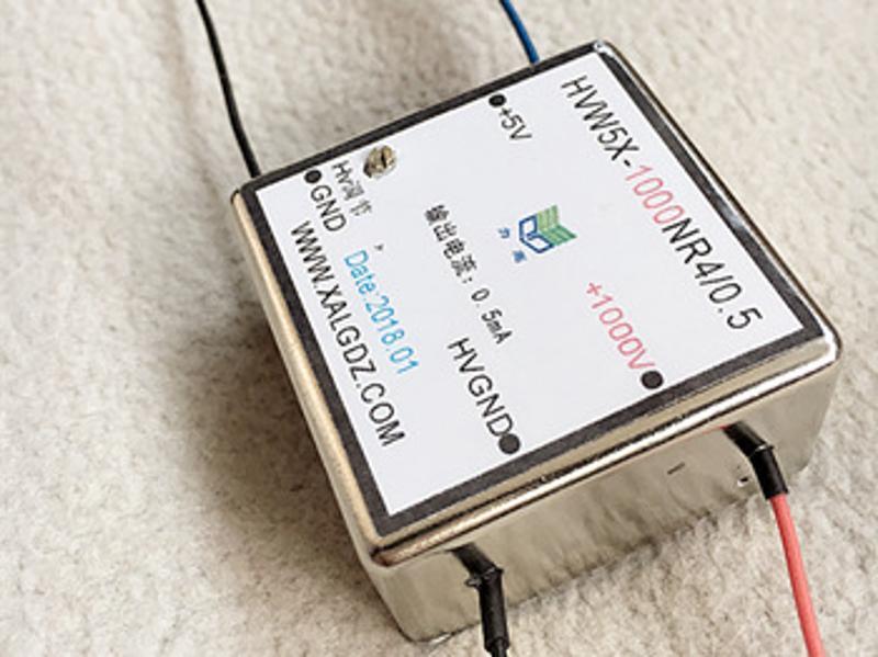 HVW系列光電倍增管電源計數管高壓模組HVW5X-1000NR4/0.5