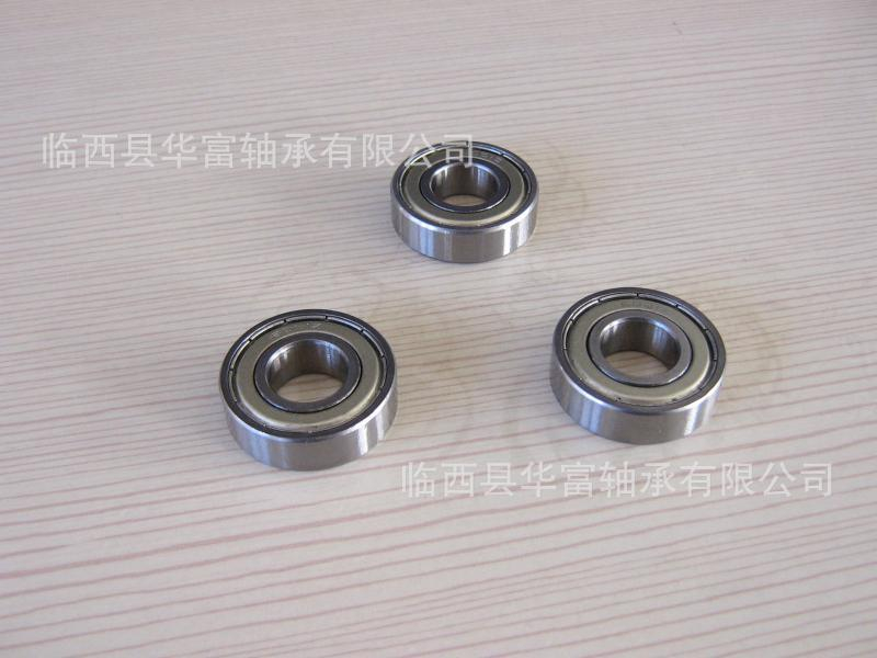 CNHF 華富 6002-2RS 深溝球軸承 廠家直銷 精工製造農用機械軸承