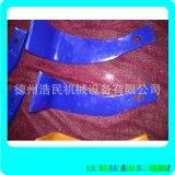 旋耕机刀片定制加厚耐磨合金刀片 通用型耐用旋耕机刀片