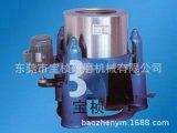 廠家提供網帶式脫水烘乾機  脫水烘乾機定製 歡迎訂購