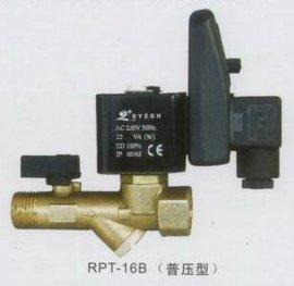 RYZDH电子排水阀(RPT-16B)