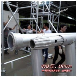 可移动铝合金脚手架,双宽直爬梯架,2.5米户外广告装修维修架