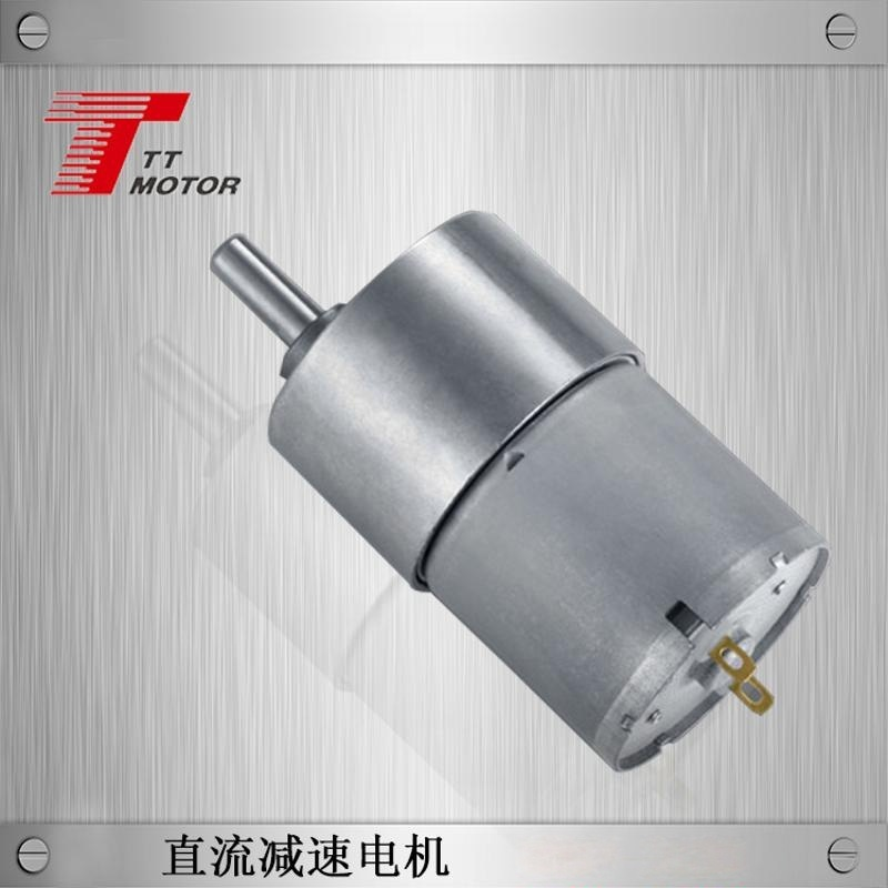 GM37馬達 GM37-3530直流電動機廠家直銷批發