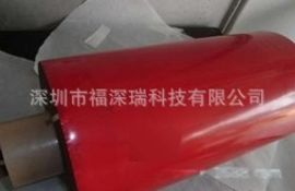 3MGT6008 3MGT6008泡棉膠帶 3MGT6008汽車膠帶 3MGT6008膠帶模切