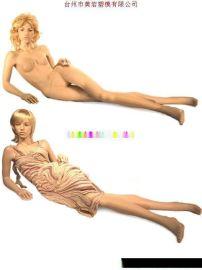 中空擠出塑料人體模特模具