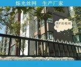 北京小区防爬刺 镀锌刺钉多钱一件 小区镀锌刺钉
