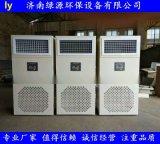 烤漆房加熱設備 電磁加熱風機 熱空調 烤漆房加熱器