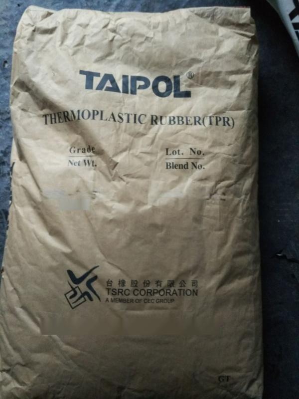 SEBS 台湾台橡7131 胶黏剂 马来酸酐接枝级