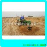 四轮拖拉机带后置挖坑机定制栽电线杆机打眼机地钻机树木挖坑机挖