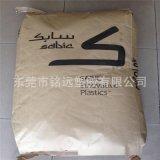 抗化学性/抗冲击PC/ABS/基础创新塑料(美国)C2800