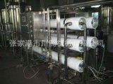 本厂生产 碳酸饮料 灌装机 及辅机设备 批发
