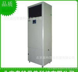 销售 档案加湿器 机房净化加湿器 多功能加湿器 加湿器