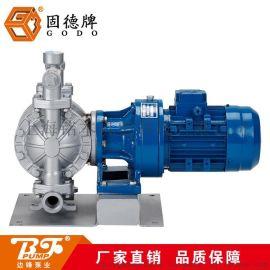 冶金行业用DBY3-100电动隔膜泵固德牌DBY3-100电动隔膜泵