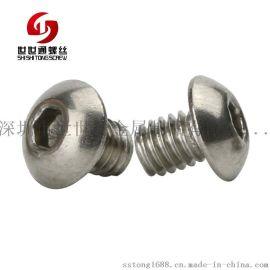 厂家直销精密充电器螺丝 内六角M2.5不锈钢精密充电器螺丝 定制