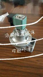 河北隆康专业生产定制两寸直角脉冲阀厂家供应质量保障