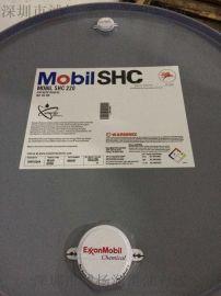 供应美孚SHC220合成齿轮油美孚合成齿轮油代理