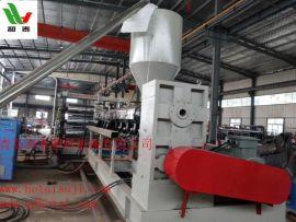 pe板材设备机器,PP厚板生产线