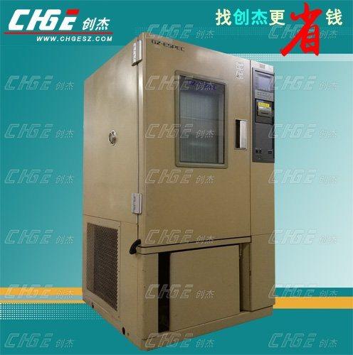 转让广州爱斯佩克恒温恒湿试验箱,二手GZ-ESPEC高低温试验箱出让