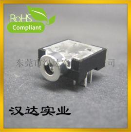 PJ-204透明盖耳机插座 2.5MM耳机插座 5脚插件铜头插座