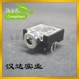 PJ-204透明蓋耳機插座 2.5MM耳機插座 5腳插件銅頭插座