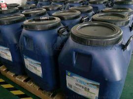 新型DPS防水剂/DPS永宁液艾思尼防水供应