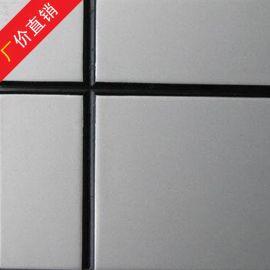 承接氟碳漆工程_钢结构氟碳漆_外墙氟碳漆施工材料厂家
