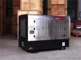 久保川500A大型柴油发电电焊机